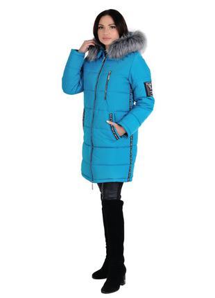 Зимняя женская удлиненная куртка рр 42-66