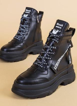 Женские зимние  ботинки мега удобные
