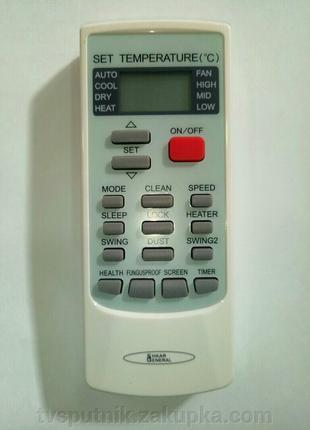 Пульт для кондиционеров AUX (SHIVAKI) YKR-H/002E