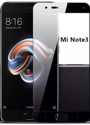 Защитное стекло Xiaomi Mi Note 3