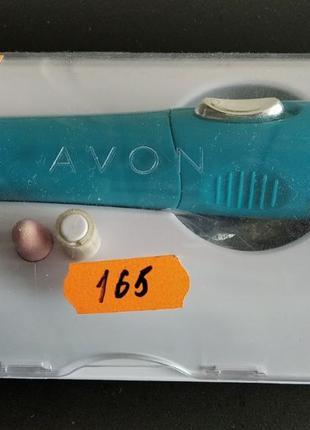 Аппарат для маникюра Avon