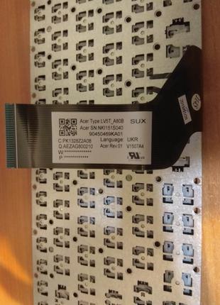 Клавиатура для ACER Aspire E5 V3 A315 lv5t_a80b кнопки