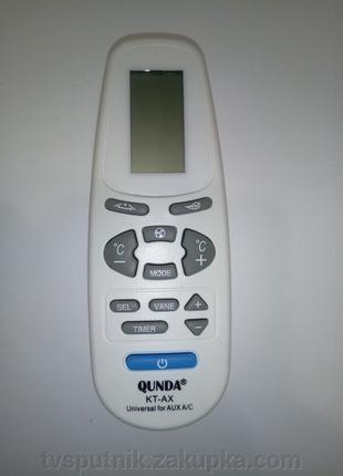 Пульт QUNDA KT-AX (для кондиционеров Saturn, Delfa, Liberton)