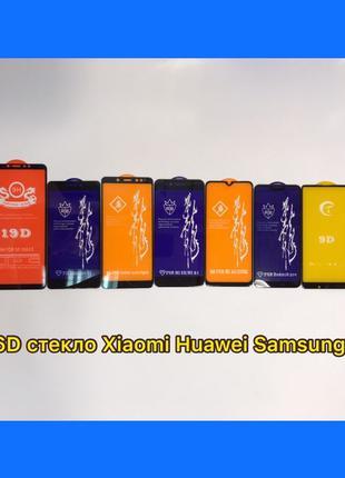 Стекло Xiaomi MiA1/A2/A3 Lite Mi Mix 2/2s Mi9 SE Mi8 Lite Note...