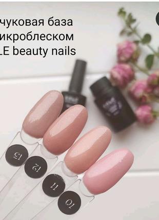 Каучуковая камуфлирующая база с микроблеском KALE beauty nails