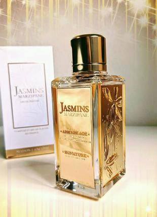 Парфюмированная вода женская Jasmins Marzipane Eau de Parfum, 100