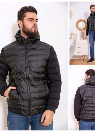 Мужские куртки осень зима 2014 работа для девушек домодедово