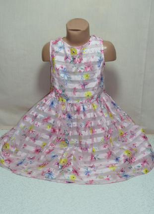 Нарядное платье primark на 7-8 лет