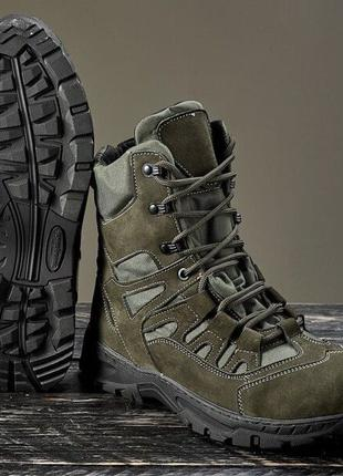 Ботинки берцы тактические  обувь