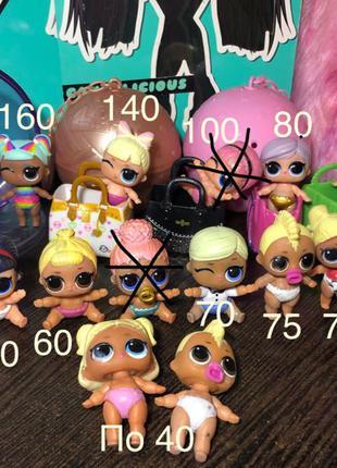Куклы лол малышки lol