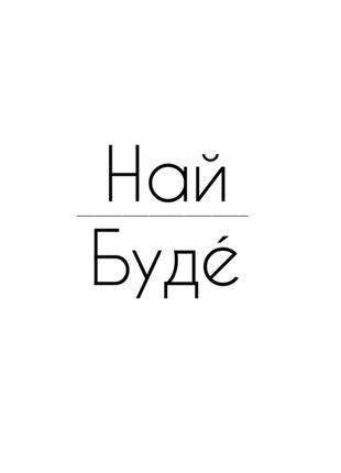 Монтаж аматорских/домашних/семейных видео