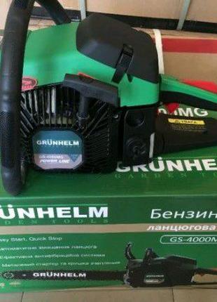 Бензопила GRUNHELMGS-4000MG