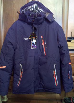 Куртка Парка мужская зимняя р.52-54