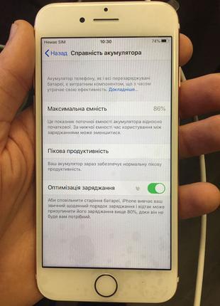 Apple iPhone 7 32gb Neverlock
