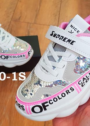 Очень крутые кроссовки для девочек в паетками