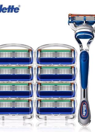 Gillette fusion кассеты, лезвия для бритья