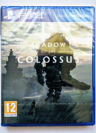 Shadow of the Colossus PS4 НОВЫЙ диск | РУС версия