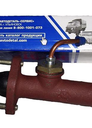 Цилиндр сцепл. главн. УАЗ 452 (пр-во г.Ульяновск) 3741-1602300