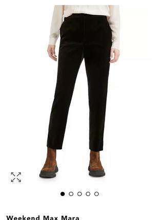 Стильные модные базовые брюки max mara размер m/l