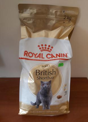 Корм Royal Canin Adult British Shorthair 2кг/ Роял Канин для Брит