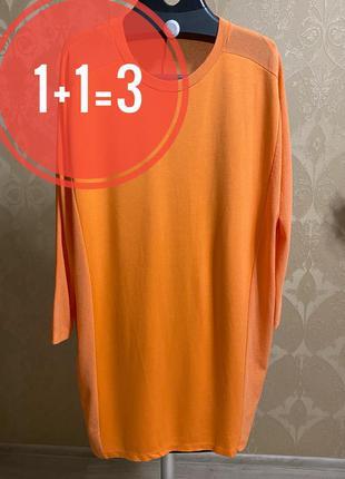 Платье oversize cos