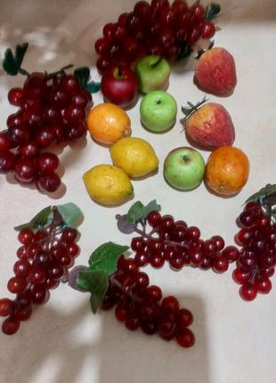 Фрукти,ягоди для декору