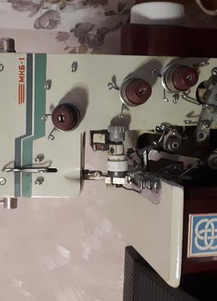 Оверлок МКБ-1