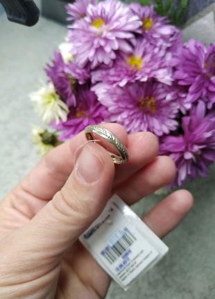 Кольцо серебро 925, серебряное кольцо 16 размер