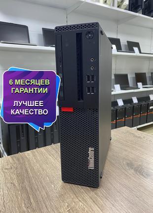 Мощный и Небольшой Компьютер Lenovo (I3-6100/8/240SSD)