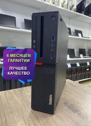 Топовый компьютер Lenovo (I3-6100/4/120SSD)