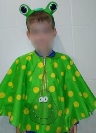 Карнавальный костюм детский лягушка/ жабка