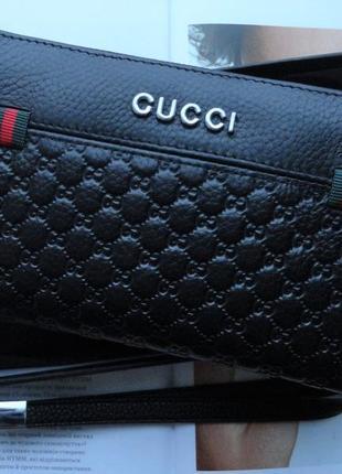 Стильный кожаный кошелек портмоне
