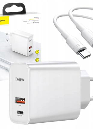 Сетевое зарядное устройство Baseus Speed PPS + Cable