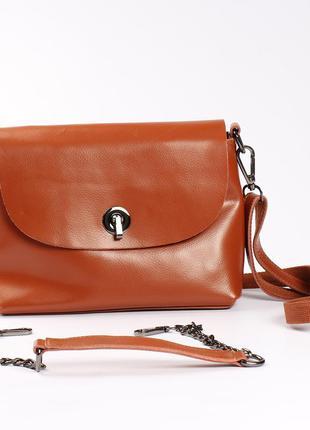 Рыжая сумка из нутуральной кожи