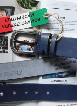 Стильный итальянский кожаный ремень синий