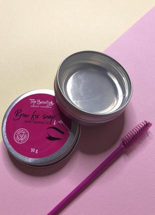 Мыло фиксатор для укладки бровей с кокосовым маслом top beauty