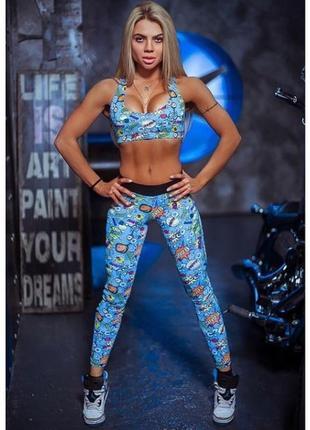 Новый спортивный костюм пуш-ап designed for fitness