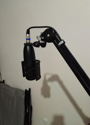 Продам микрофон AKG P 120+ пантограф rode