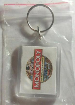 Брелок монополия monopoly