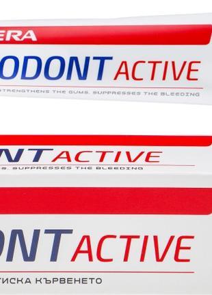 Зубная паста от пародонтоза Astera Parodont Active Toothpaste