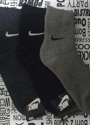 Носки махровые с эмблемой nike