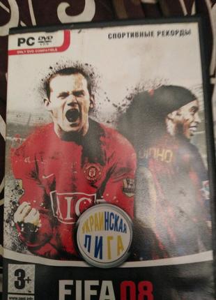 Продаю лига украйнскя FIFA 08 стойти 200 грн