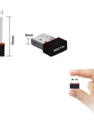 Wi-Fi adapter. wi fi адаптер. Wi-Fi USB адаптер. Вай фай адаптер