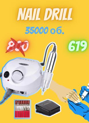 Фрезер машинка для маникюра 35000 об./мин