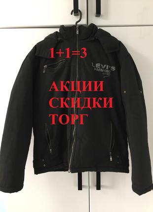 Levi's levis куртка зимняя черная торг
