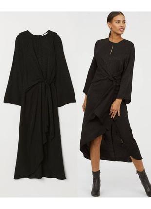 Платье из жаккардовой ткани черный леопард