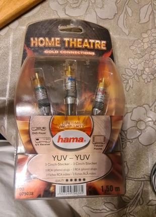 Кабель Hama 3RCA-3RCA 1,5m home theatre