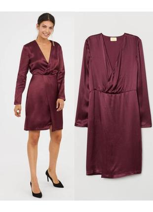Бордовре сатиновое платье на запах
