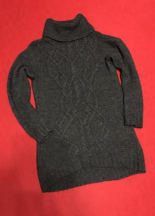 Удлинённый свитер с горлом