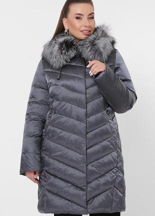 Серая зимняя куртка с мехом чернобурки